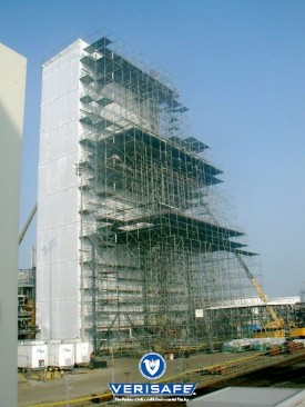 SCAFFOLD SHRINK WRAP